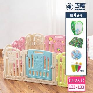 【巧福】兒童遊戲圍欄12+2-小熊款