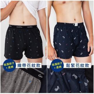 【GIAT】台灣製造Hi-Cool吸濕排汗四角褲(買6送3超值9件組)