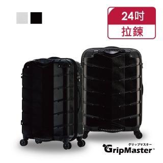 【Pantheon Plaza】24吋 二色可選 閃電輕騎士 雙把手拉鍊式硬殼行李箱 GM2066-58(USB插槽 可擴充)