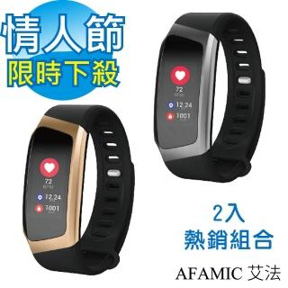 【AFAMIC 艾法】限量優惠組合 M8藍芽智能心率GPS運動手環 2入組(智慧手錶 智慧手環 運動手錶)