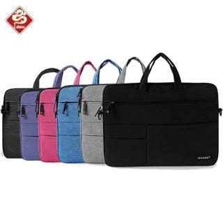 【翔龍】休閒型電腦手提包-14-15吋專用(電腦包