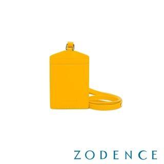 【ZODENCE 佐登司】DUTTI系列進口牛皮可調式頸帶直式證件套(黃)