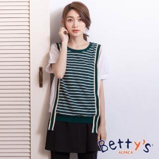 【betty's 貝蒂思】優雅後拉鍊腰間可調式褲裙(黑色)