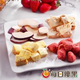 【每日優果】綜合水果凍乾(30G)