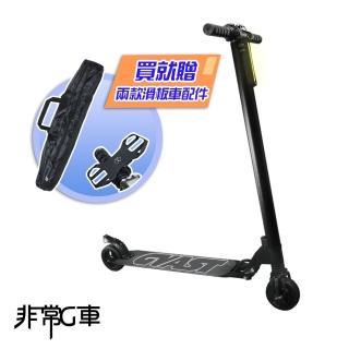 【非常G車】LED智能摺疊5.5吋電動滑板車 大全配(專用揹袋/手機架 一次送)