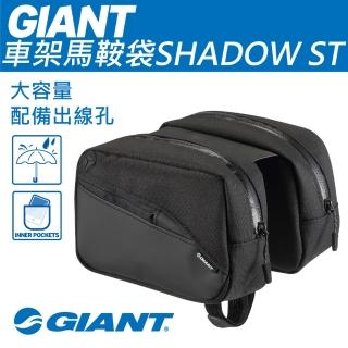 【GIANT】大容量上管馬鞍袋SHADOW ST