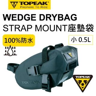 【TOPEAK】WEDGE DRYBAG SMALL 全防水坐墊袋-小