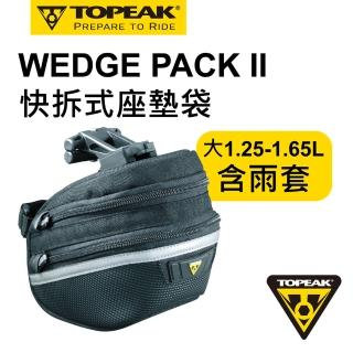 【TOPEAK】WEDGE PACK II 快拆式坐墊袋-大