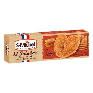 【St.Michel】焦糖甜心酥餅 100g(法國百年知名品牌)