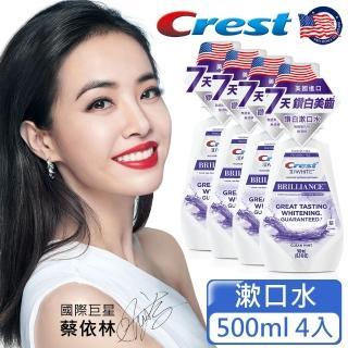 【Crest】專業鑽白漱口水(500ml 4入)