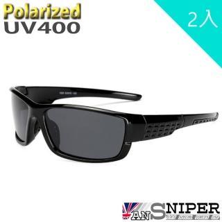 【ansniper】SP-KP005/UV400-保麗萊偏光REVO鏡片運動款男士偏光太陽眼鏡/2入組(運動/偏光/太陽眼鏡)
