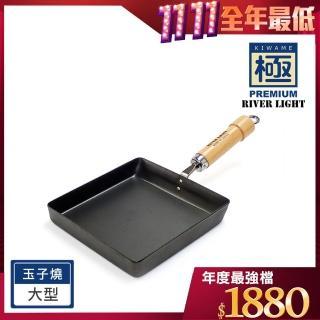 【極PREMIUM】鐵製玉子燒調理鍋18x18cm 大型(日本製造無塗層)