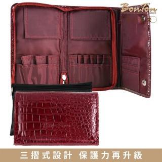 【BonTon】9支時尚鱷紋三摺式刷具包 森巴紅
