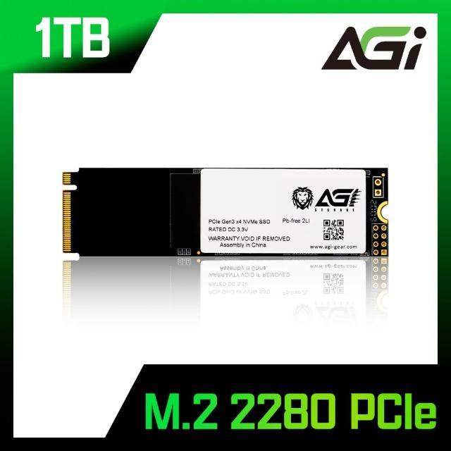 【AGI】AGI AI198 1TB M.2 2280 PCIe 固態硬碟(AGI亞奇雷  AI198 1TB)