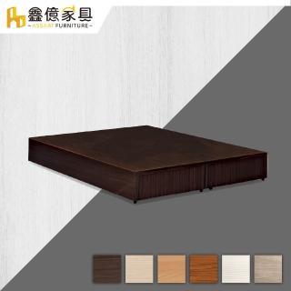 【ASSARI】簡約床座/ 床底/ 床架(單人3尺)