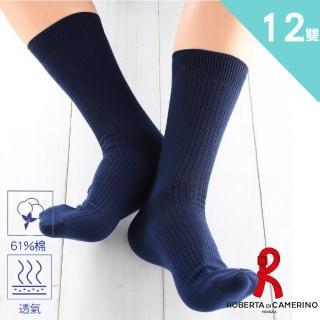 【ROBERTA 諾貝達】12雙入-精梳棉刺繡紳士襪-盒裝(男士休閒襪.NO.7320)