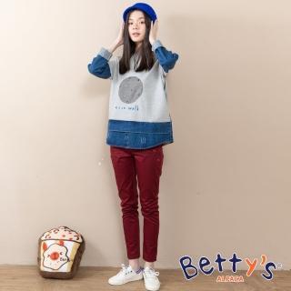 【betty's 貝蒂思】腰間鬆緊鈕扣設計長褲(紅色)