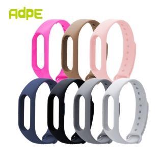 【AdpE】小米2 純色矽膠手環錶帶