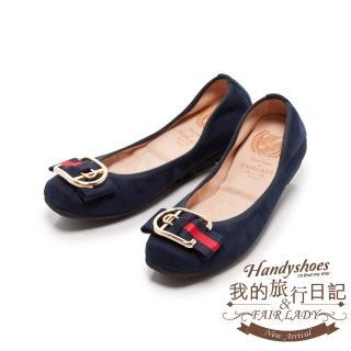 【FAIR LADY】我的旅行日記 都會時尚方頭平底鞋增高版(藍、502089)