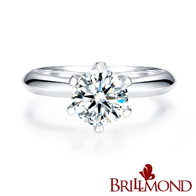 【BRILLMOND JEWELRY】BRILLMOND GIA經典50分六爪鑲鑽戒(D/SI2 PT950鉑金台)
