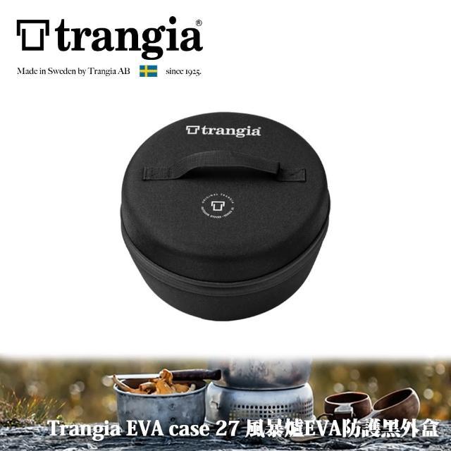 【Trangia】瑞典 EVA case 27 風暴爐專用EVA防護黑外盒(小-適用Series 27)