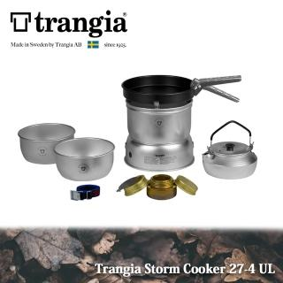 【Trangia】瑞典 Storm Cooker 27-4UL 超輕鋁風暴爐套鍋組 含超輕鋁壺(1-2人份)