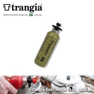 【Trangia】瑞典 Fuel Bottle 0.5L 燃料瓶 燃料罐(橄欖綠)