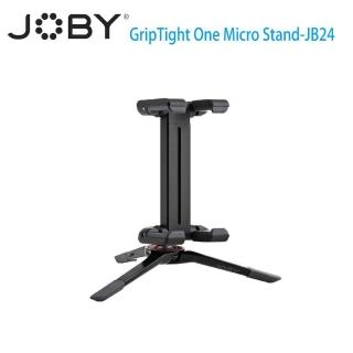 【JOBY】手機座架 GripTight One Micro Stand(JB24)