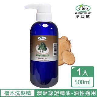 【ebio 伊比歐】檜木精油洗髮精 500ml(一般&油性適用)