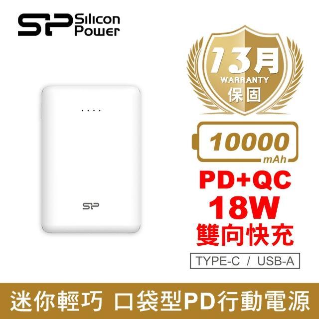 【SP 廣穎】C10QC 10000mAh 支援PD/QC快充 口袋型行動電源(黑/白)