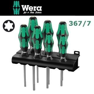 【Wera】德國Wera鍍鈦HF星型起子7支組-附收納架(367/7)
