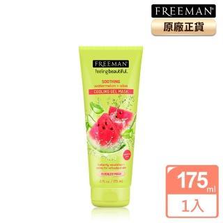 【Freeman】西瓜蘆薈沁涼補水嫩白面膜(175ml)
