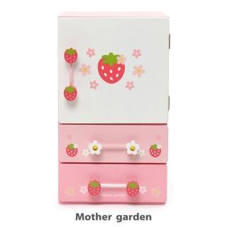 【Mother garden】冰箱-三門款