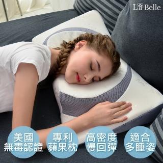 【La Belle】4D蘋果舒壓人體工學記憶枕(一入)