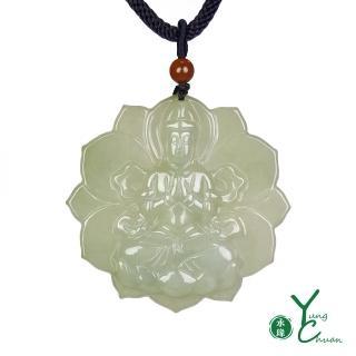 【YC 寶石】A貨翡翠芙蓉種清淨聖潔蓮花合掌坐姿觀音項鍊(3049)