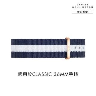 【Daniel Wellington】DW 錶帶 18mm玫瑰金扣 經典藍白織紋錶帶