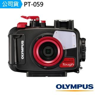 【OLYMPUS】PT-059 潛水盒 防水殼 TG-6專用(公司貨)