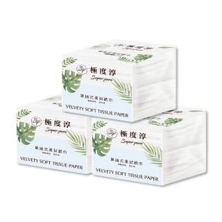 【Superpure 極度純柔】單抽式柔拭紙巾300抽x30包/箱X3