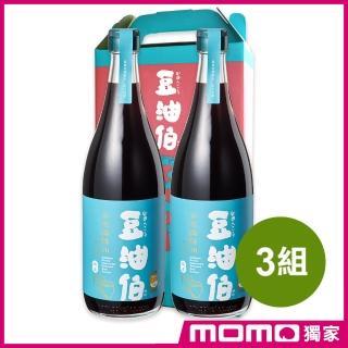【豆油伯增量升級版】金美滿醬油禮盒組(680ml*2入;3組/共6瓶)