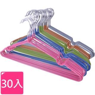 【收納職人】不鏽鋼乾濕兩用防滑衣架30入(顏色隨機)/