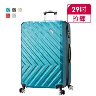 【America Tiger】立體髮絲紋行李箱(29吋可加大)