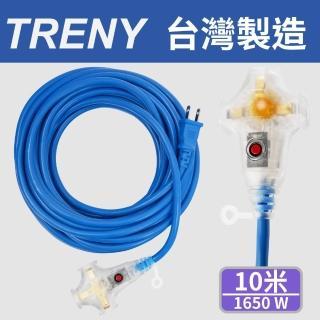 【TRENY】2.0mm 藍色雙絕緣動力過載延長軟線-10m(動力線)