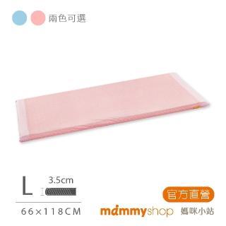【mammyshop 媽咪小站】天然嬰兒乳膠床墊 L號(69x119x3.5CM)