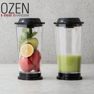 【OZEN】真空抗氧破壁調理機專用真空儲物杯(1000ml / 1入裝)