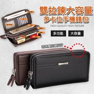 【RH】大容量雙拉鍊多卡位手機錢包(多功能大容量可放入手機)