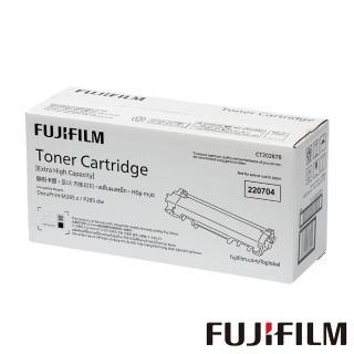 【Fuji Xerox】CT202878 DocuPrint P285dw/M285z高容量碳粉匣(4.5K)
