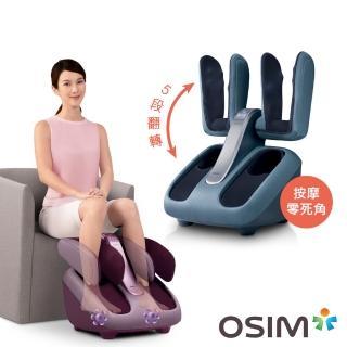 【OSIM】腿樂樂 OS-393(美腿機/腿部按摩/恆溫熱風)