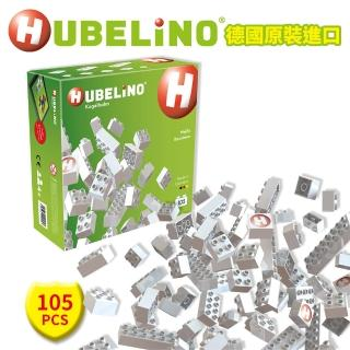 【德國HUBELiNO】白色基礎積木(105PCS)