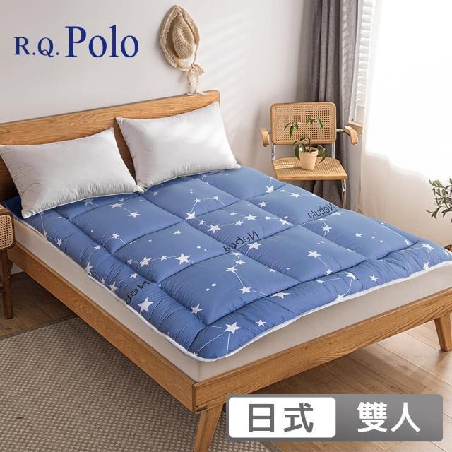 【R.Q.POLO】超厚型MIT日式榻榻米和室床墊/厚度12cm/多款任選(雙人)/