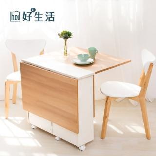 【hoi!】DIY簡易伸縮可移動折疊餐桌1.4米wt043-4